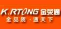 K.RTONG phones