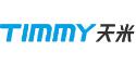 TIMMY phones