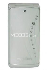 DAXIAN DH520 specs