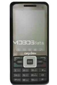 DAXIAN QXH666 specs