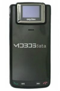 DAXIAN T8000 specs