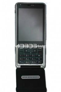 DAXIAN X20000 specs