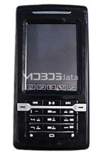 DAXIAN X658 specs