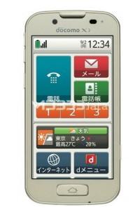 FUJITSU EASY SMARTPHONE 2 specs