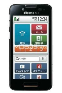 FUJITSU EASY SMARTPHONE PREMIUM specs