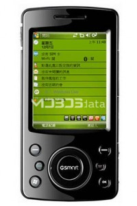GIGABYTE GSMART MW998 specs