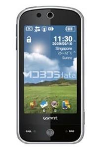 GIGABYTE GSMART S1204 specs