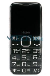 HAIER HM-M360C specs