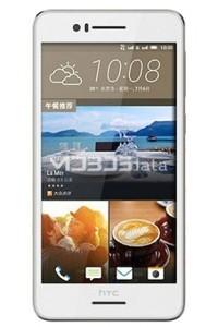 HTC DESIRE 728 specs