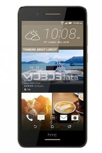 HTC DESIRE 728 ULTRA specs