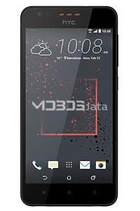 HTC DESIRE 825 specs