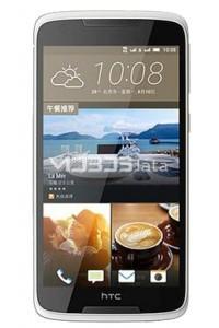 HTC DESIRE 828 specs