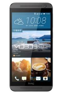 HTC ONE E9T specs