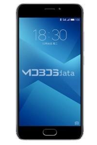 MEIZU M5 NOTE specs