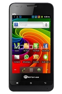 MICROMAX A73 specs