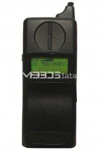 MOTOROLA MICROTAC 7500 specs