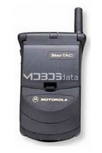 MOTOROLA STARTAC 75 specs