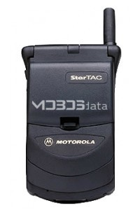 MOTOROLA STARTAC 7897 specs
