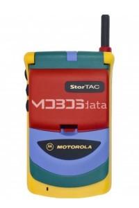 MOTOROLA STARTAC RAINBOW specs