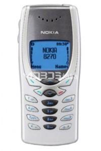 NOKIA 8270 specs