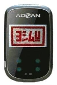 ADVAN JETZ JR-100 specs