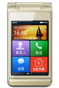 CHANGHONG A818 specs