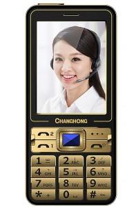 CHANGHONG GA568 specs
