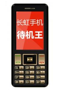 CHANGHONG GA798 specs