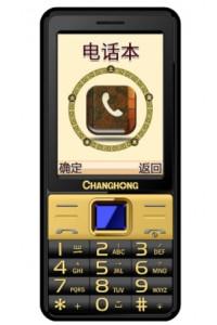 CHANGHONG GA888 specs