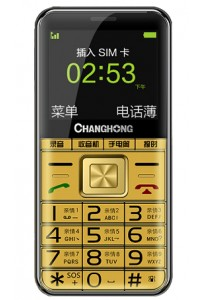 CHANGHONG L3 specs