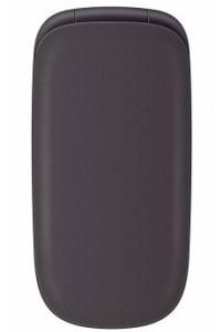 DIGMA LINX A200 2G specs