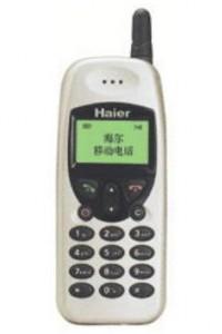HAIER H6910 specs