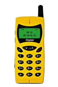 HAIER H6988 specs