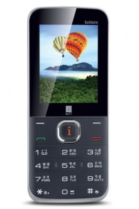 IBALL SHAAN SOLITAIRE 2.4L specs