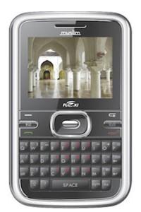 NEXIAN FLEXI MUSLIM C900 specs