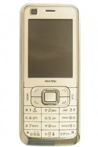 NOKIA NM705I specifikacije