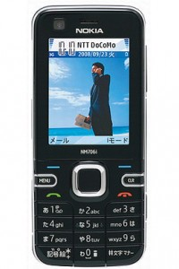 NOKIA NM706I specifikacije