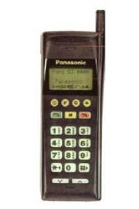 PANASONIC G300 specifikacije
