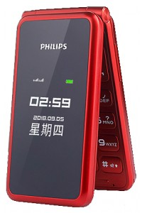 PHILIPS E256S specifikacije
