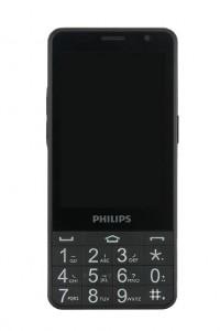 PHILIPS E266W specs