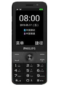 PHILIPS E518 specifikacije