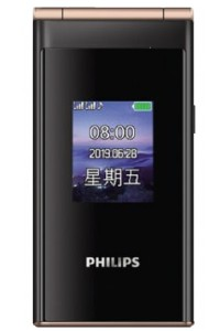PHILIPS XENIUM E219 specifikacije