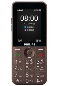 PHILIPS XENIUM E331 specifikacije
