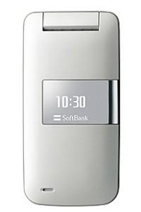 SOFTBANK 830SH specs